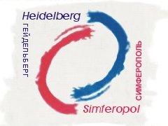 Heidelberger Delegation besucht Simferopol